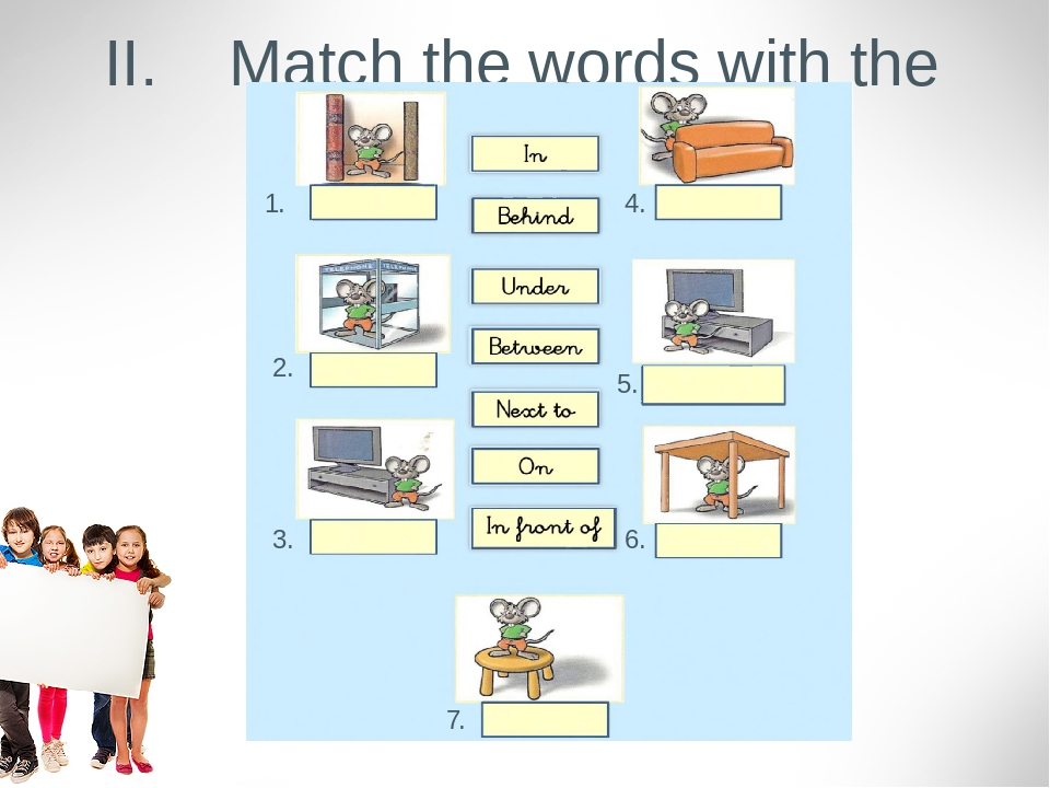 II. Match the words with the pictures 1. 2. 3. 4. 5. 6. 7.