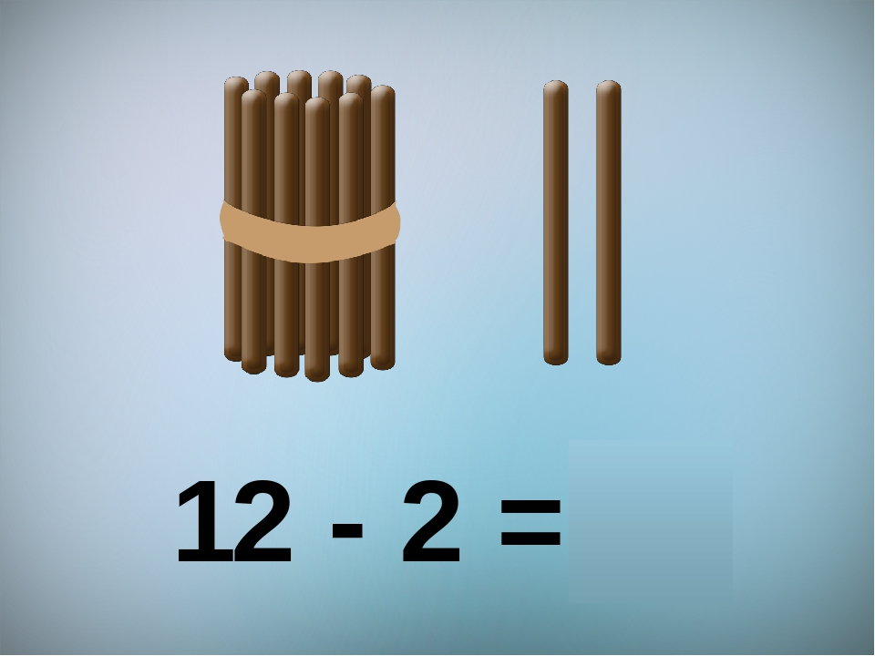 12 - 2 = 10