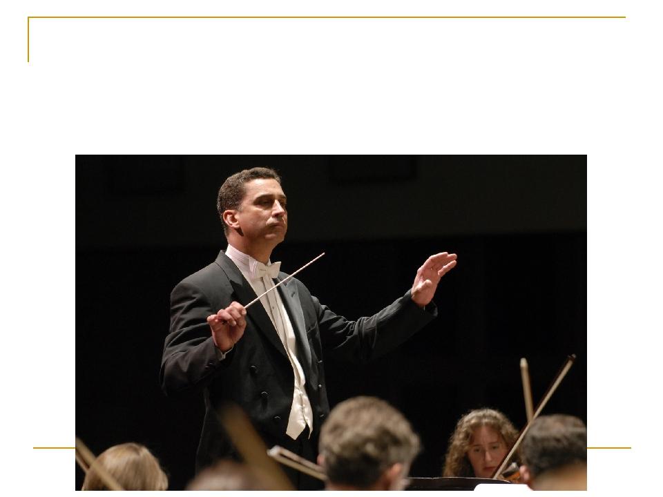"""Керує оркестром диригент. В перекладі з французької """"управляти"""", """"керувати"""". Його чарівна паличка називається баттута."""