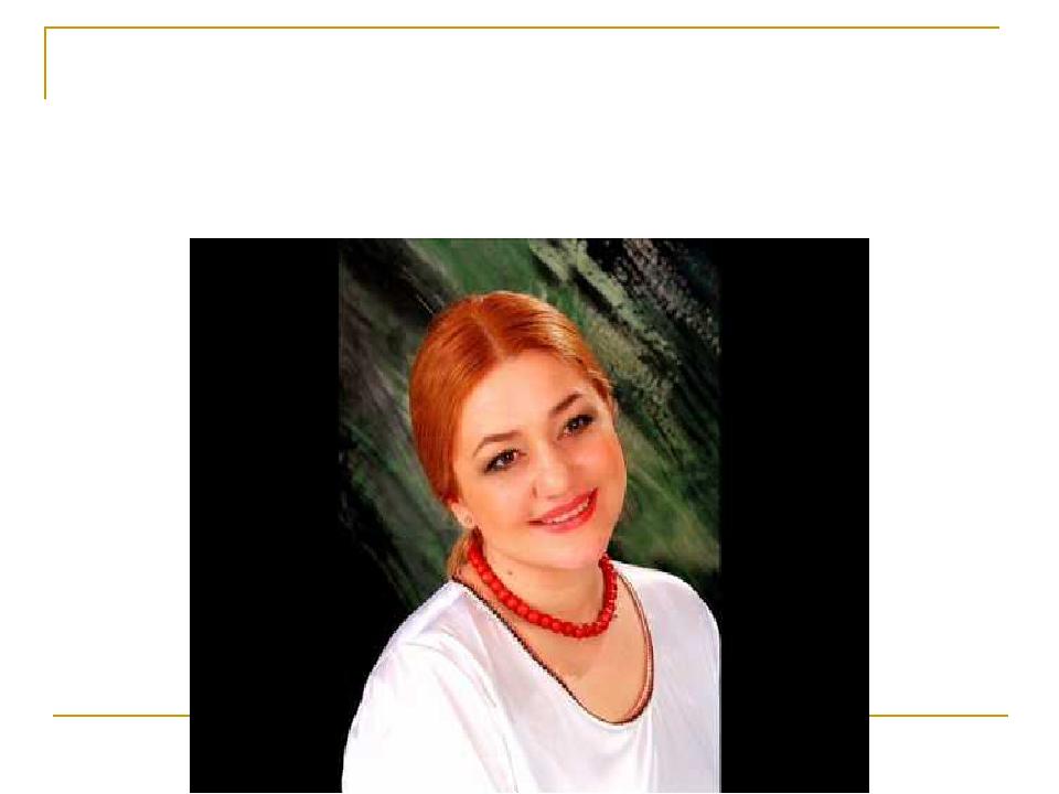 Наталія Михайлівна Май Автор, композитор і виконавець. Заслужена артистка України. Живе і працює в місті Полтава.