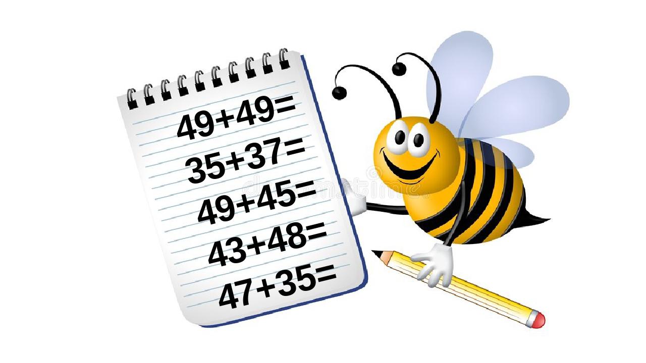 49+49= 35+37= 49+45= 43+48= 47+35=