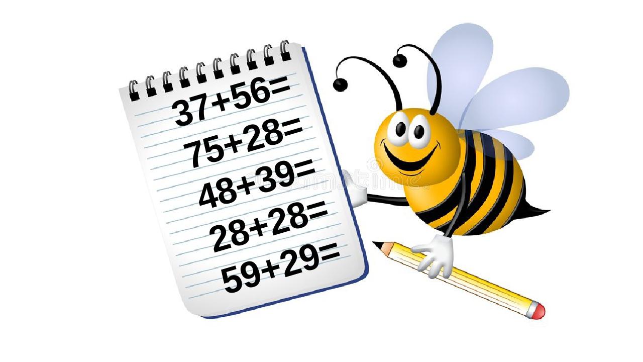 37+56= 75+28= 48+39= 28+28= 59+29=