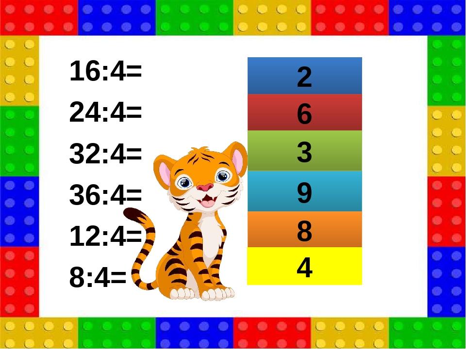 16:4= 24:4= 32:4= 36:4= 12:4= 8:4= 2 6 3 9 8 4