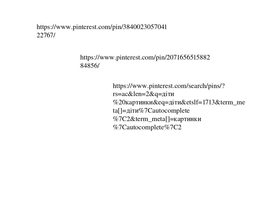 https://www.pinterest.com/pin/384002305704122767/ https://www.pinterest.com/pin/207165651588284856/ https://www.pinterest.com/search/pins/?rs=ac&le...