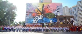 Палац творчості дітей та юнацтва Броварської міської ради Київської області