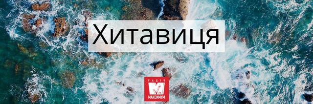 10 колоритних українських слів про літо, які прикрасять ваше мовлення - фото 405002