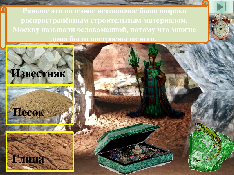 Металлы имеются в любом организме. Без этого металла не может расти и развиваться ни одно растение и животное. В организме человека содержится окол...