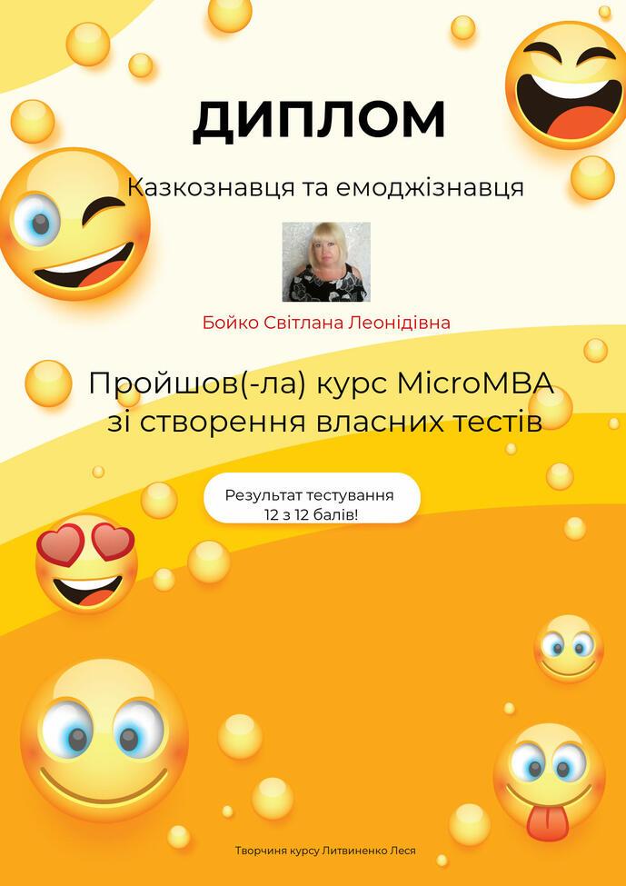 02004jyw-085f-689x975.jpg