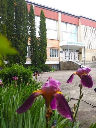 """Державний навчальний заклад """"Богуславський центр професійно-технічної освіти"""""""
