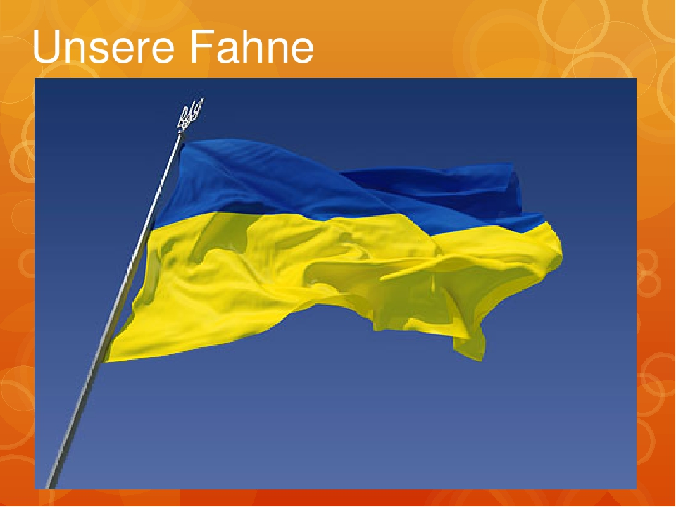 Unsere Fahne