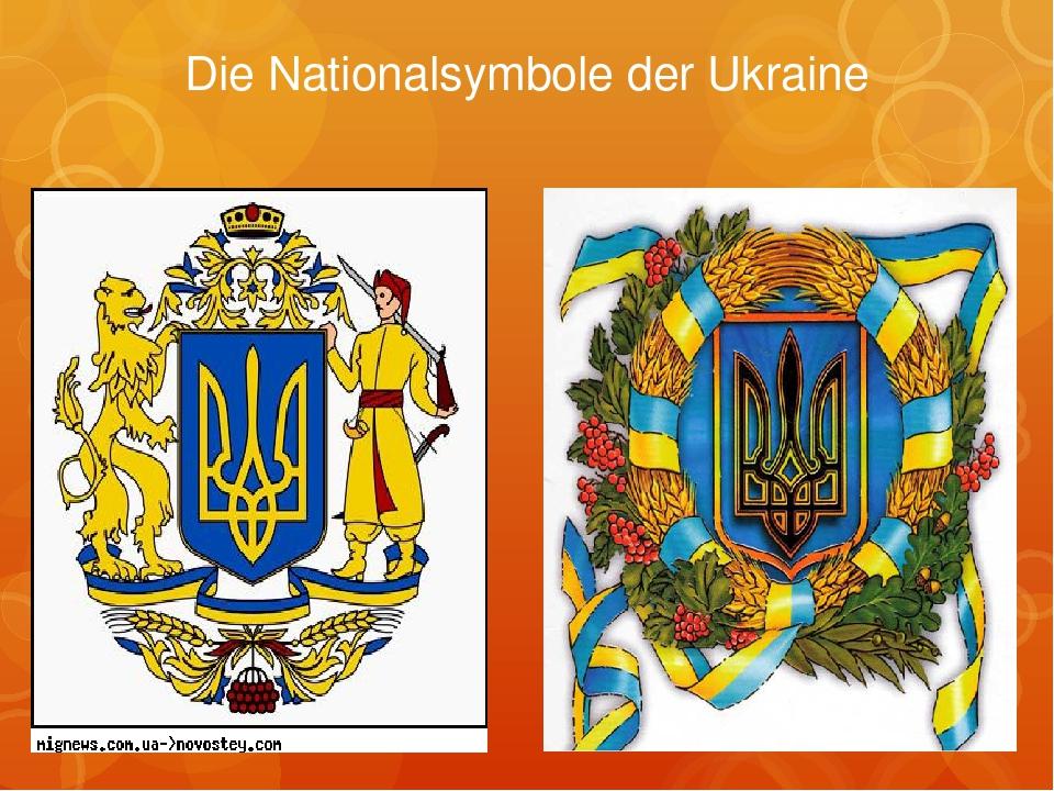 Die Nationalsymbole der Ukraine