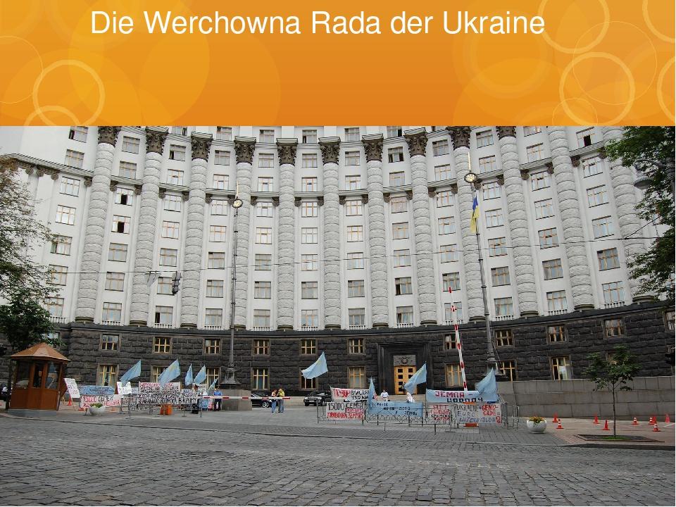 Die Werchowna Rada der Ukraine