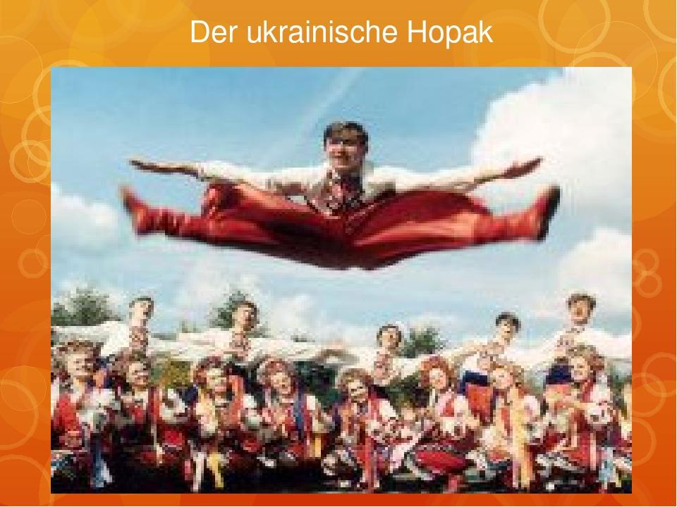 Der ukrainische Hopak