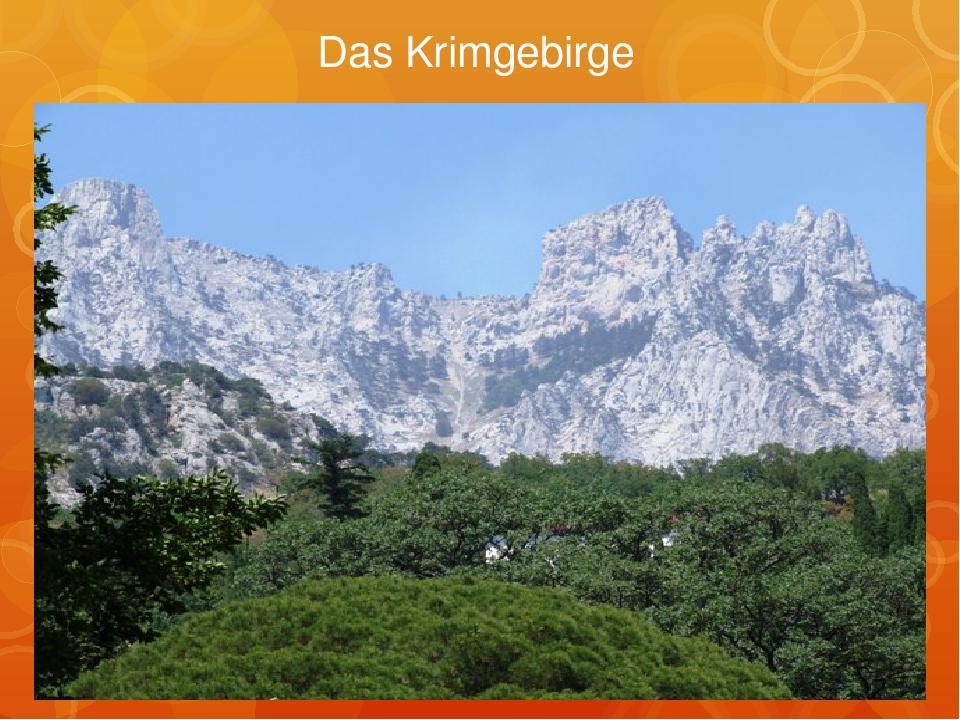 Das Krimgebirge