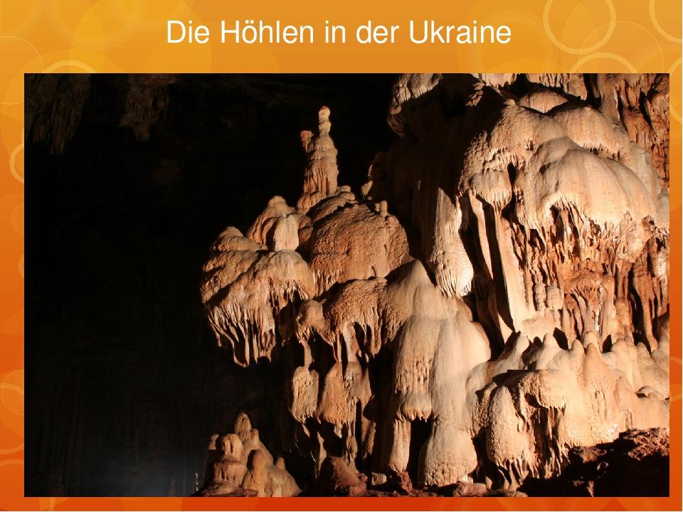Die Höhlen in der Ukraine