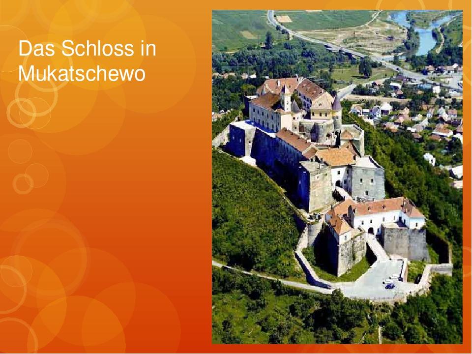 Das Schloss in Mukatschewo
