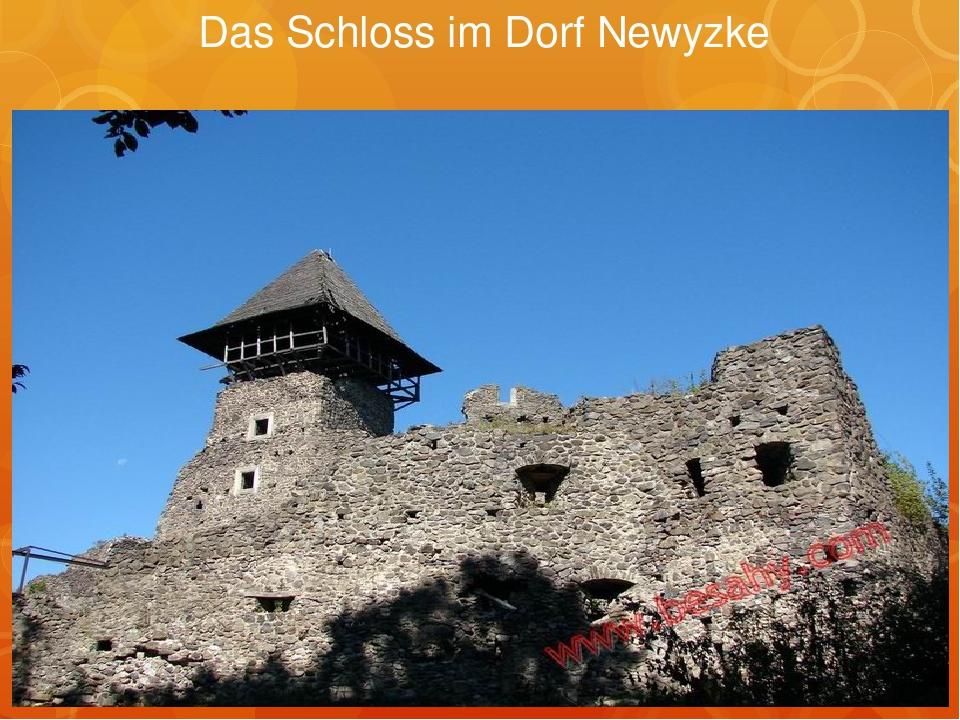 Das Schloss im Dorf Newyzke