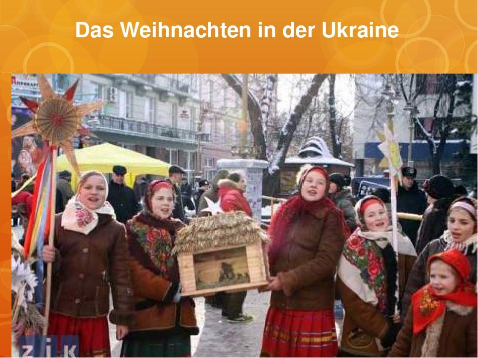 Das Weihnachten in der Ukraine