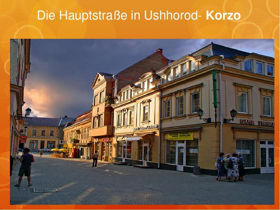 Die Hauptstraße in Ushhorod- Korzo