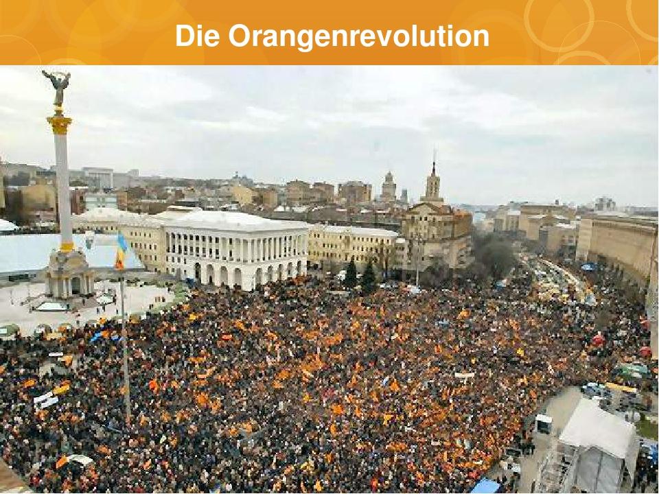 Die Orangenrevolution
