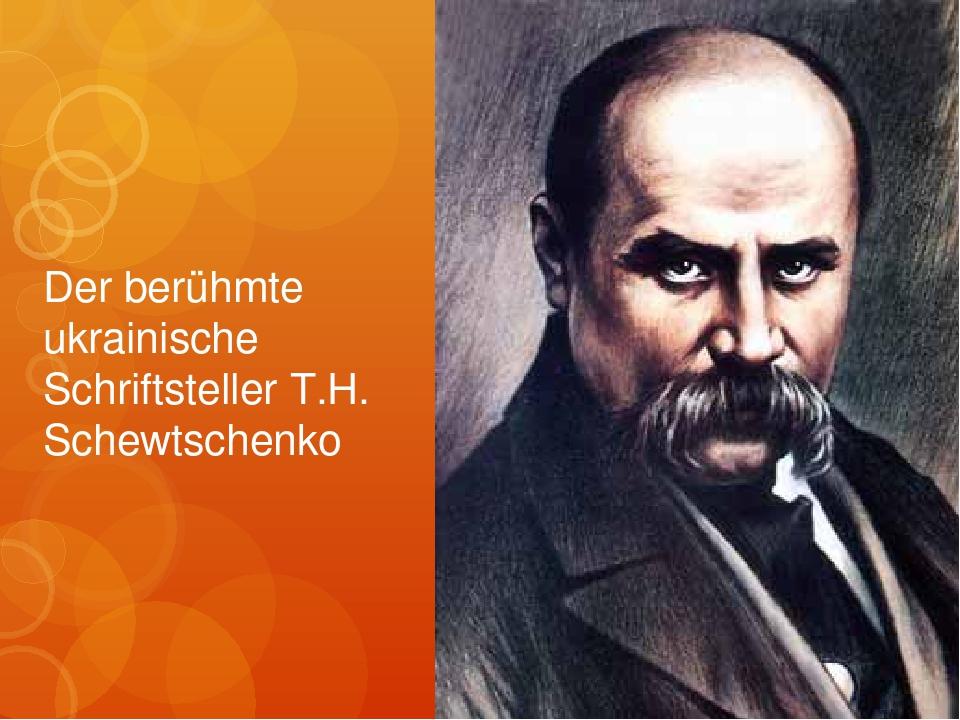 Der berühmte ukrainische Schriftsteller T.H. Schewtschenko