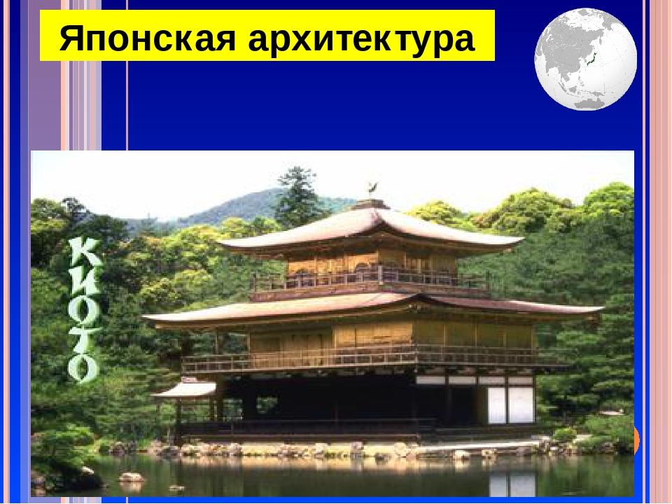 Японська вишня - сакура