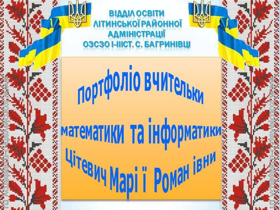 02006w68-6fab-940x705.jpg