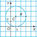 02007rva-ee8e-125x125.png