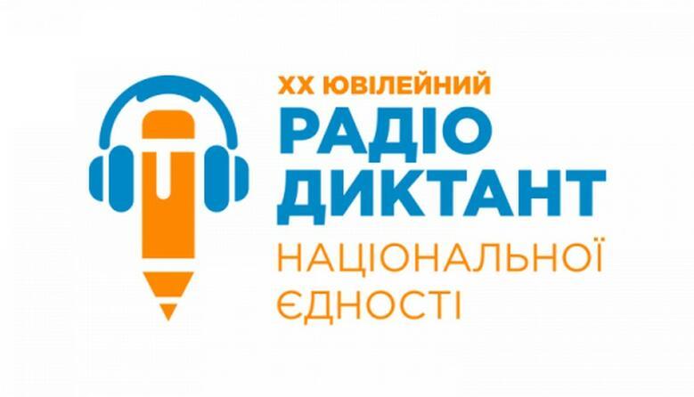 https://fs02.vseosvita.ua/0200aez6-eb5c-779x446.jpg