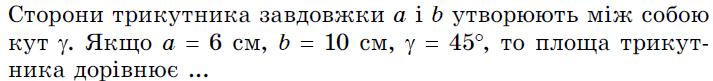 0200atbt-656b.png