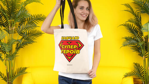Зображення товару: Шопер «Навчаю Супергероїв»