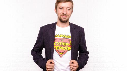 Зображення товару: Футболка чоловіча «Навчаю супергероїв», розмір XL, білого кольору