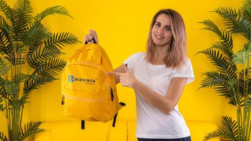 Зображення товару: Жовтий рюкзак