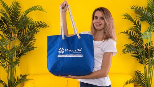 Зображення товару: Пляжна сумка