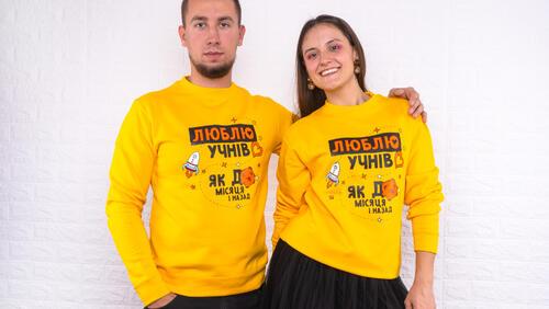 Зображення товару: Реглан «Люблю учнів як до місяця і назад», розмір M, жовтого кольору.