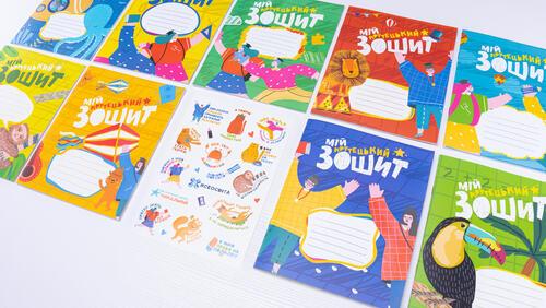 Зображення товару: Комплект 9 різних зошитів по 12 аркушів.