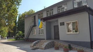 Комунальний заклад початкової спеціалізованої освіти «Мистецька школа №10 м. Одеси»