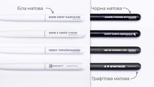 Зображення товару: Фірмові металеві ручки