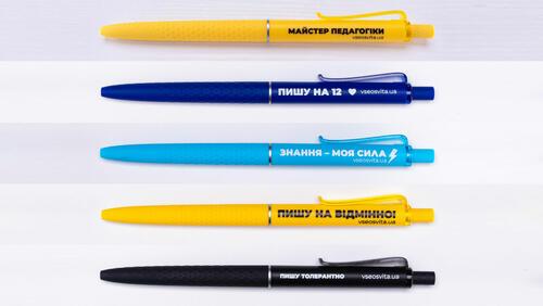 Зображення товару: Ручки з soft touch покриттям