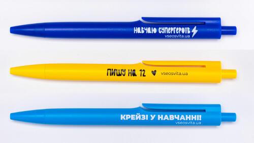 Зображення товару: Ручки матові