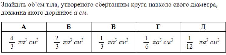 0200oi0l-b758.png