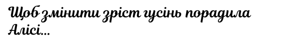 0200pptj-b805-940x160.png