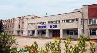 Запорізький багатопрофільний ліцей № 99 Запорізької міської ради Запорізької області