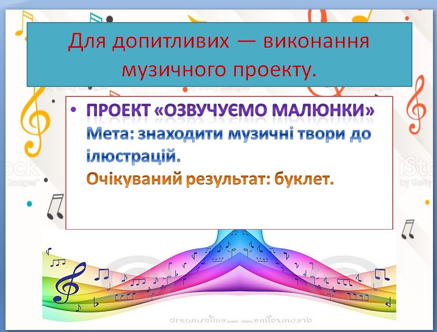 02011fki-8bb1-869x661.png