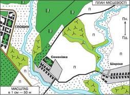 Для чого потрібні плани місцевості | Тест з природознавства – «На Урок»